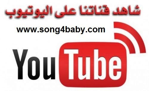 baby-songs-youtube-channel